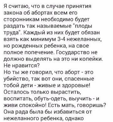 http://sf.uploads.ru/weQWU.jpg