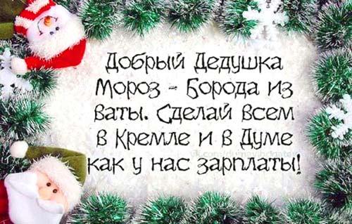 http://sf.uploads.ru/wl8Ch.jpg