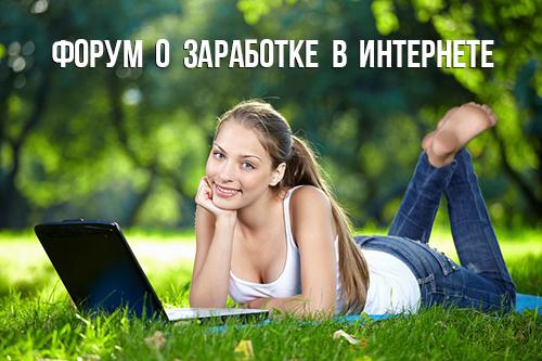 http://sf.uploads.ru/x03TA.jpg