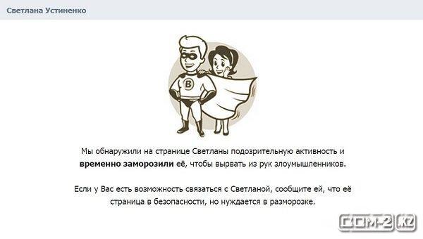 http://sf.uploads.ru/x81LS.jpg
