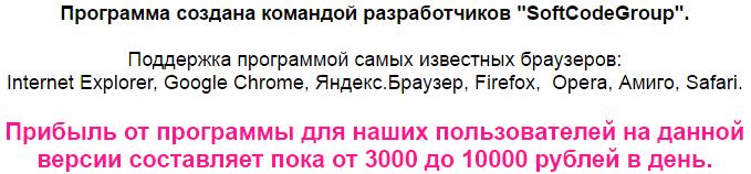 http://sf.uploads.ru/xHrcz.png