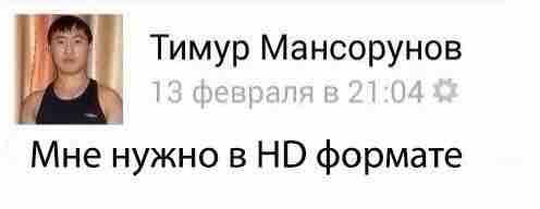 http://sf.uploads.ru/y1hov.jpg