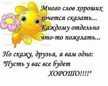 http://sf.uploads.ru/yRQrY.jpg