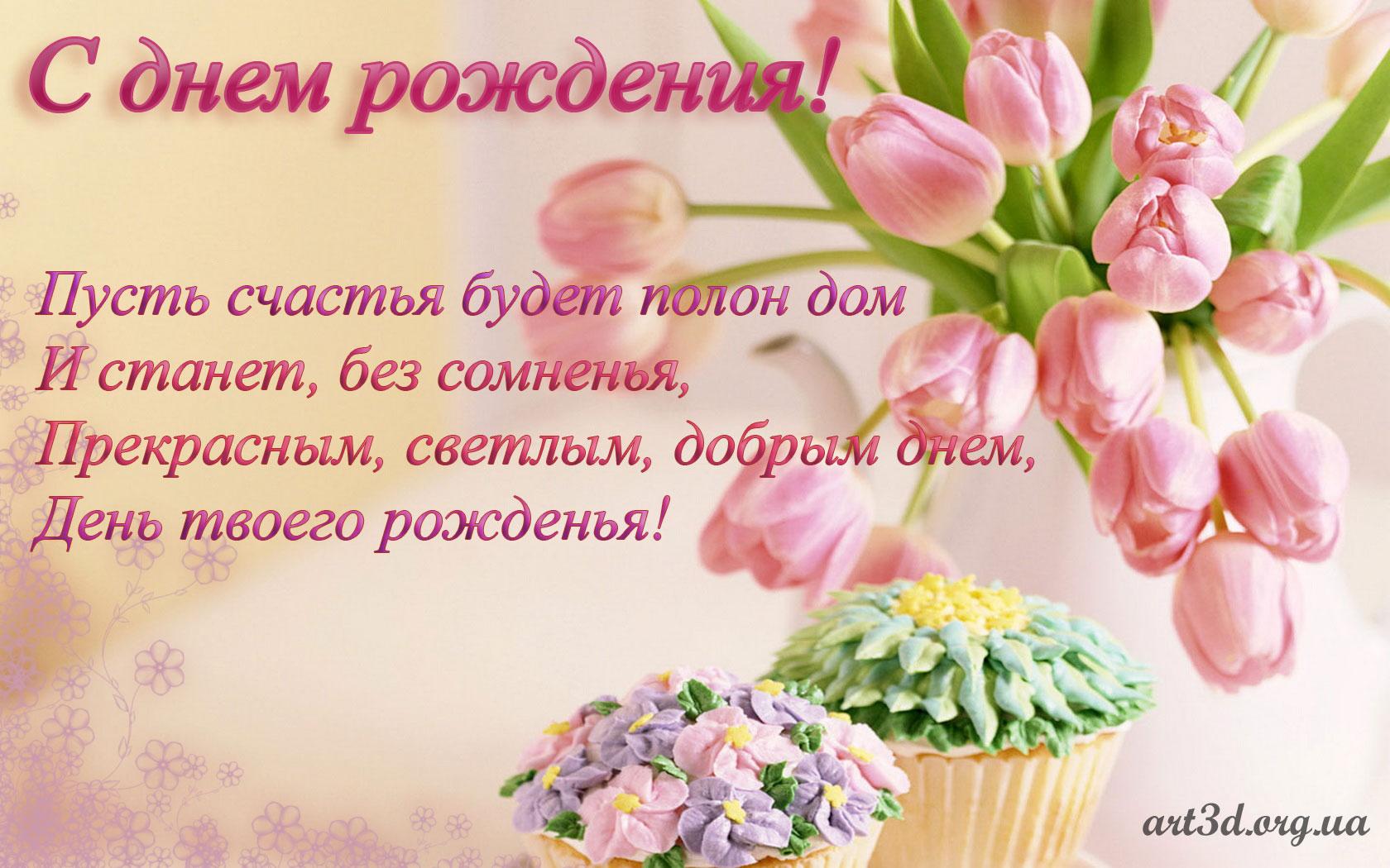http://sf.uploads.ru/yVRl5.jpg