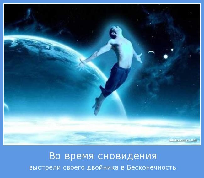 http://sf.uploads.ru/yXp5T.jpg