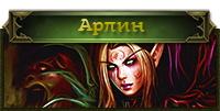 http://sf.uploads.ru/yqmRJ.png