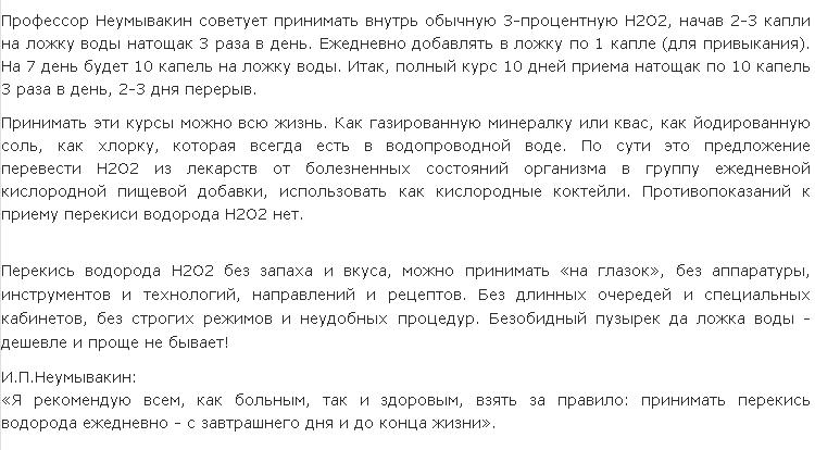 http://sf.uploads.ru/zRHPw.png
