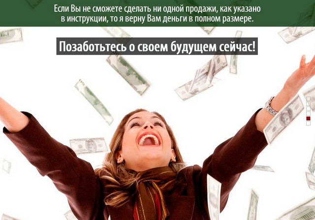 http://sf.uploads.ru/zRs6E.jpg