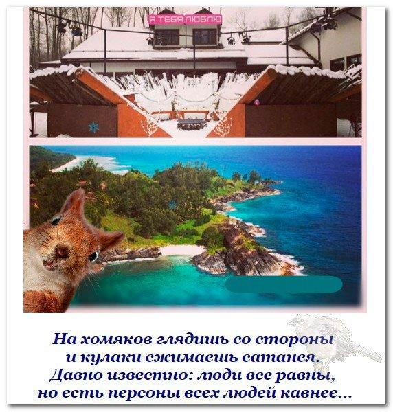 http://sf.uploads.ru/zZj0g.jpg