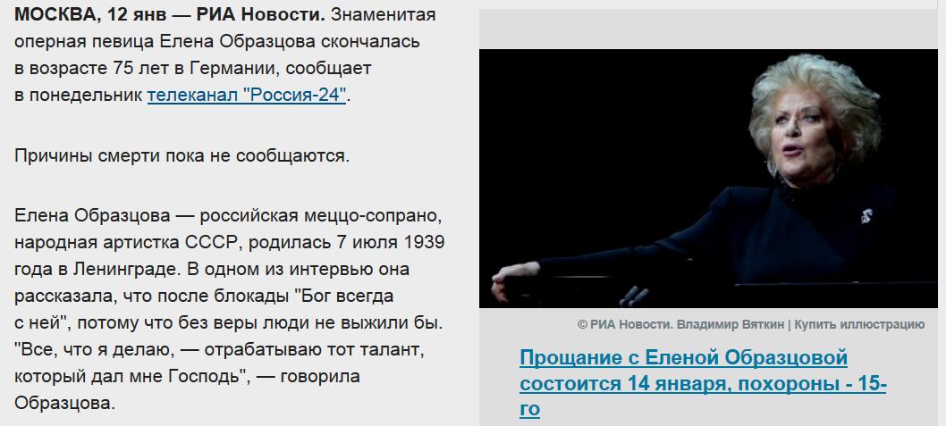 http://sf.uploads.ru/zcHx4.png