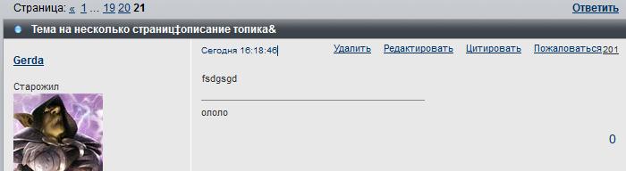 http://sf.uploads.ru/zuiAq.jpg
