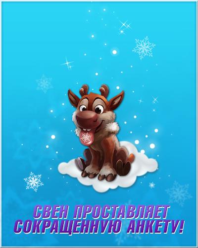 http://sf.uploads.ru/zwlFo.png