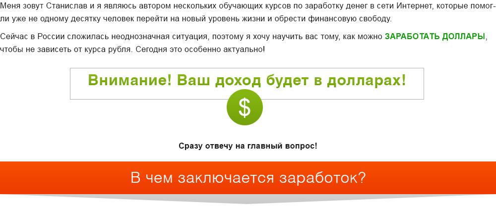 http://sf.uploads.ru/0Inhs.jpg