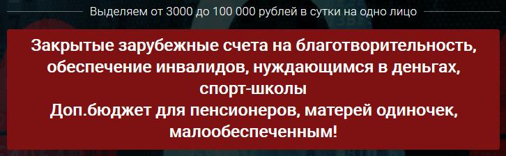 http://sf.uploads.ru/0KVOX.png