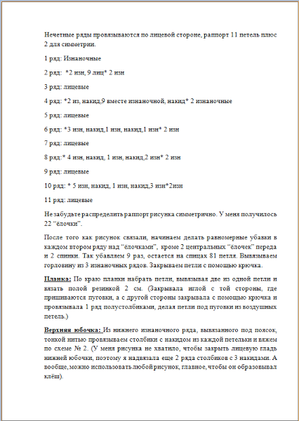 http://sf.uploads.ru/0bVYe.png