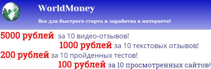 http://sf.uploads.ru/15l4m.png