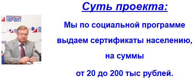 http://sf.uploads.ru/1aVvt.png