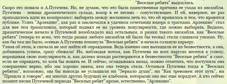 http://sf.uploads.ru/1dAIM.png