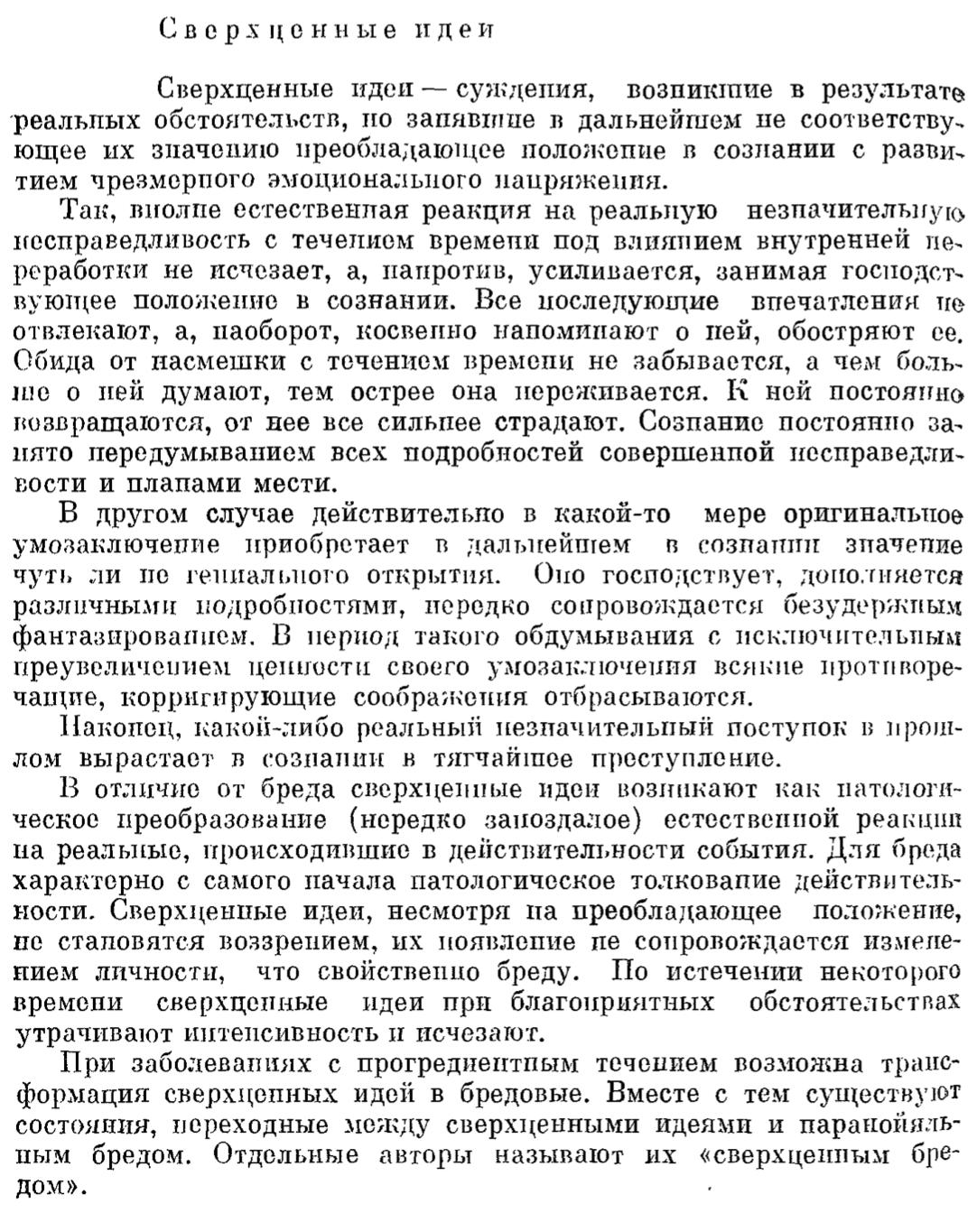 http://sf.uploads.ru/2DThm.png