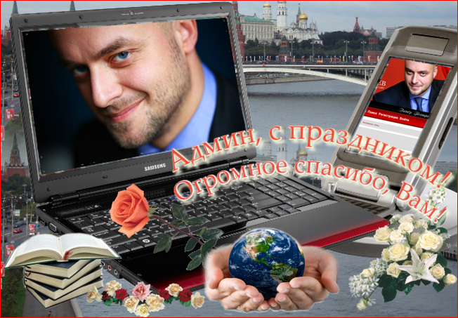 http://sf.uploads.ru/2Ou8n.jpg