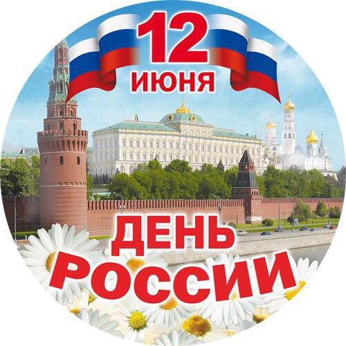 http://sf.uploads.ru/3cWXn.jpg
