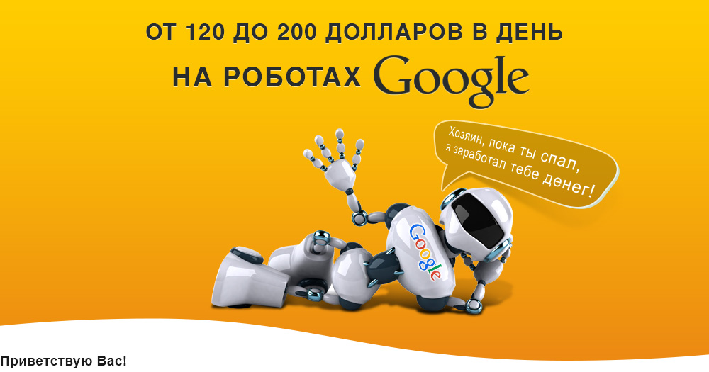 http://sf.uploads.ru/3zNMT.jpg