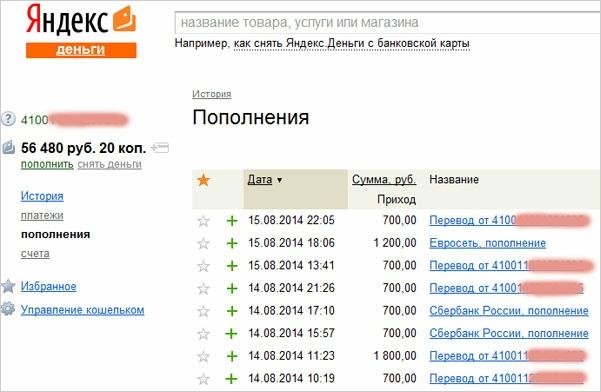 http://sf.uploads.ru/46Qna.jpg
