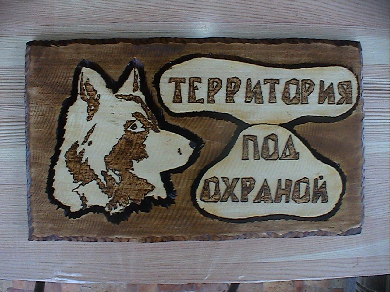http://sf.uploads.ru/4HMNP.jpg