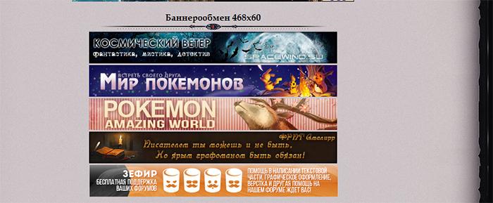 http://sf.uploads.ru/4ML1v.png