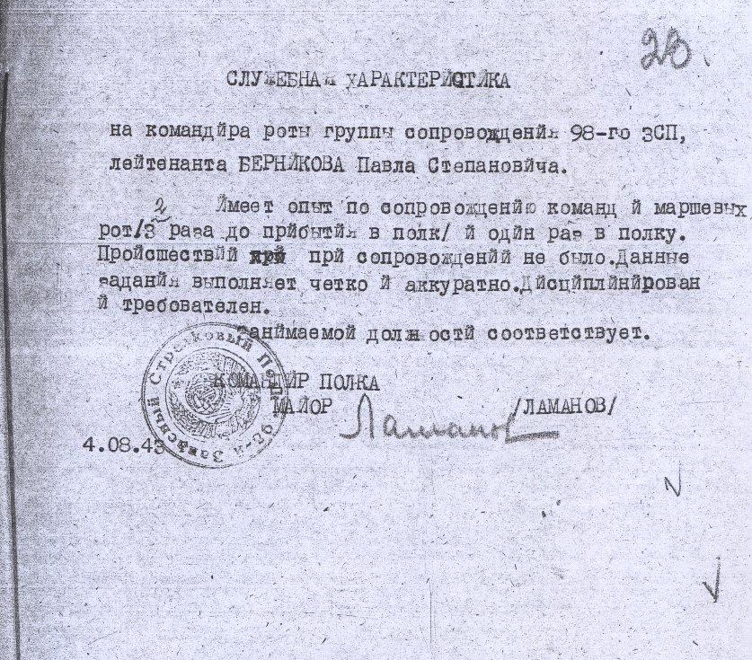http://sf.uploads.ru/5I1fv.jpg