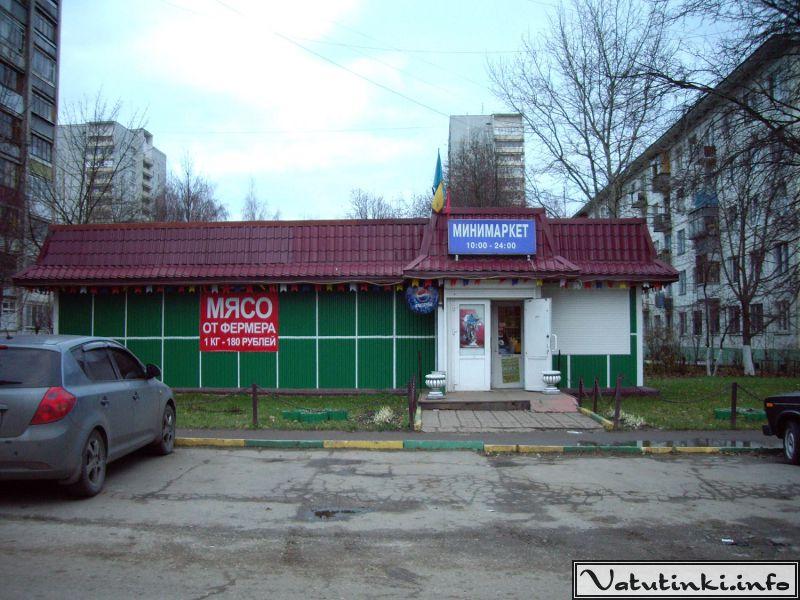 http://sf.uploads.ru/61wOs.jpg