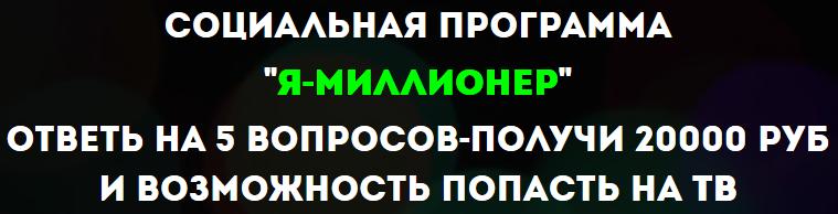 http://sf.uploads.ru/6oSpM.png
