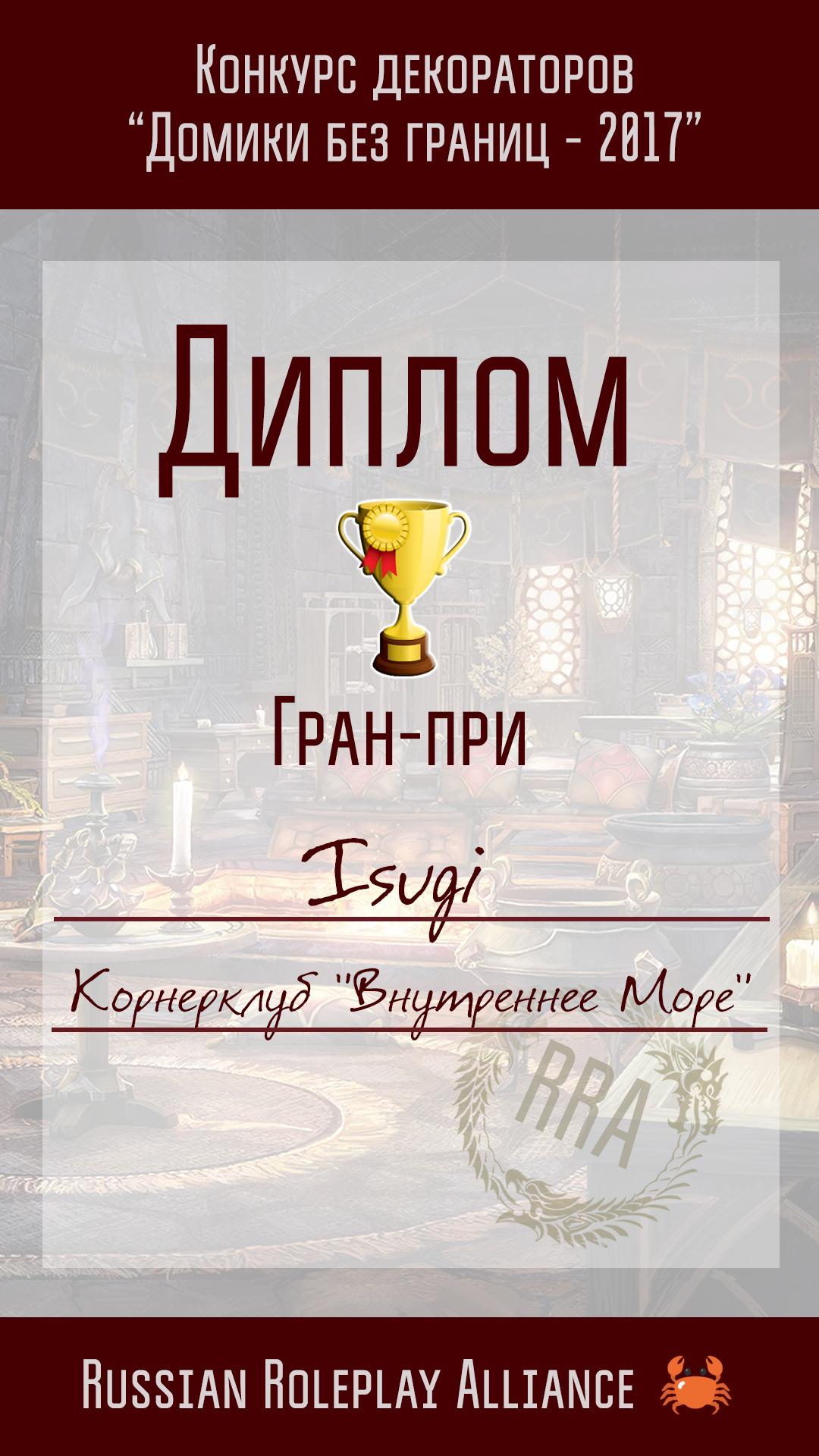 http://sf.uploads.ru/6ytng.jpg