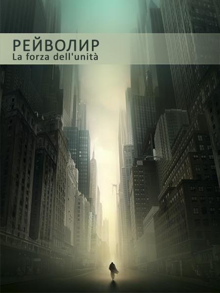 http://sf.uploads.ru/7JeYa.jpg