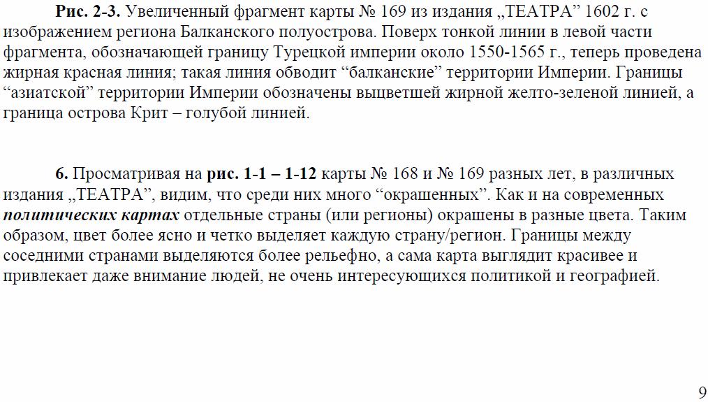http://sf.uploads.ru/8U9ov.png