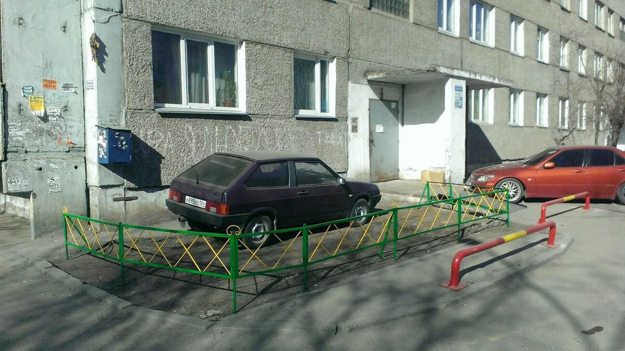 http://sf.uploads.ru/8k3A9.jpg