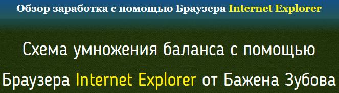 http://sf.uploads.ru/9TNz6.png