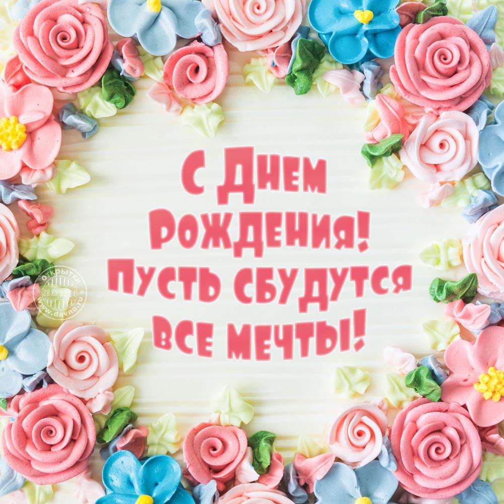 http://sf.uploads.ru/9jEcJ.jpg