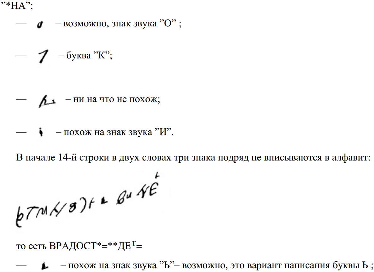 http://sf.uploads.ru/AZLTG.png