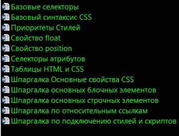 http://sf.uploads.ru/Ba90e.png