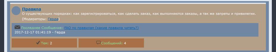 http://sf.uploads.ru/C1DxG.jpg
