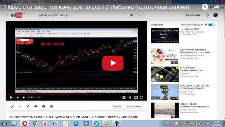 http://sf.uploads.ru/C8esx.png