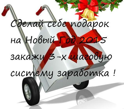 http://sf.uploads.ru/CIhRF.jpg