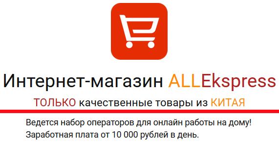 http://sf.uploads.ru/CMEj5.png