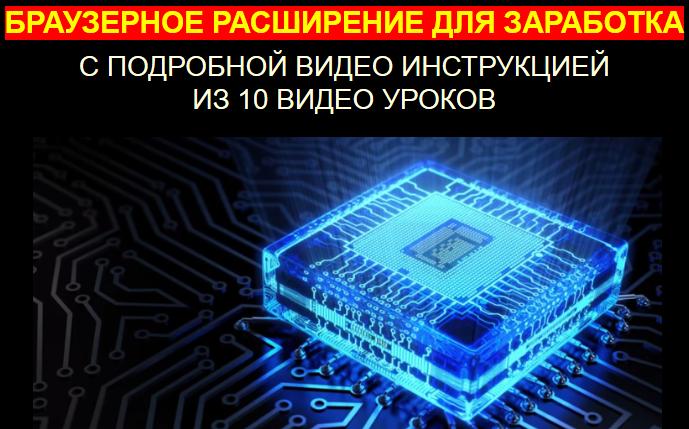 http://sf.uploads.ru/DhimL.png