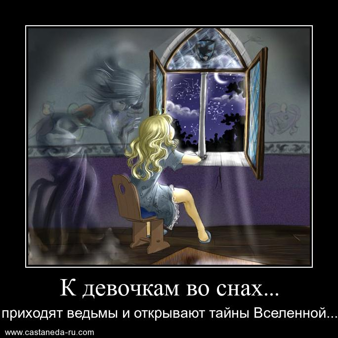 http://sf.uploads.ru/DuxlS.jpg