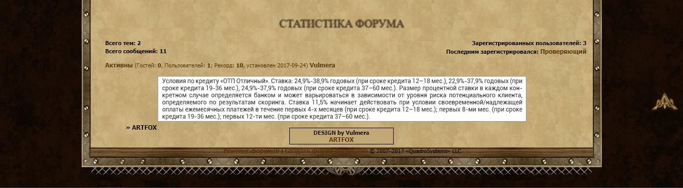 http://sf.uploads.ru/EHli2.png