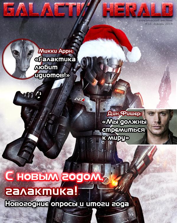 http://sf.uploads.ru/EhzrA.jpg