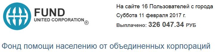 http://sf.uploads.ru/EuwHO.png
