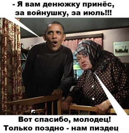 http://sf.uploads.ru/FDAan.jpg